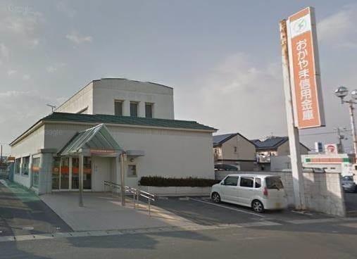 吉野家2号線新保店(その他飲食(ファミレスなど))まで531m