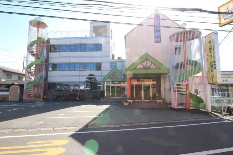 岡山市立岡南小学校(小学校)まで865m