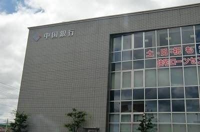 中国銀行岡山南支店(銀行)まで853m