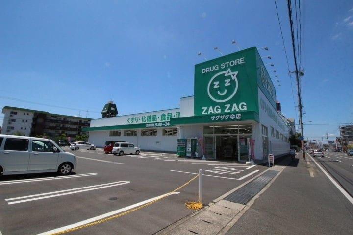 ザグザグ今店(ドラッグストア)まで640m