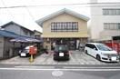 岡山中仙道郵便局(郵便局)まで1104m