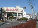 天満屋ハピータウン岡南店(ショッピングセンター/アウトレットモール)まで1664m