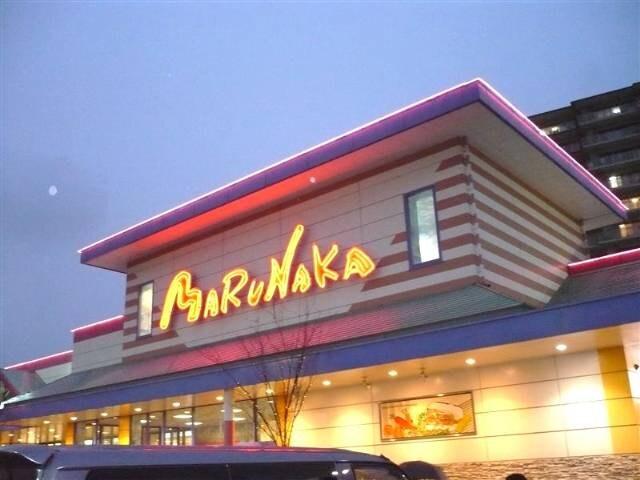 山陽マルナカ茶屋町店(スーパー)まで713m