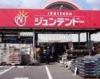 ホームセンタージュンテンドー茶屋町店(電気量販店/ホームセンター)まで821m