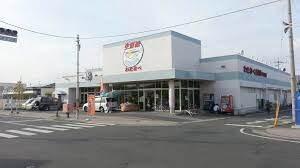 わたなべ生鮮館下中野店(スーパー)まで435m