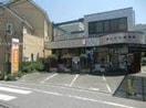 岡山西崎郵便局(郵便局)まで342m