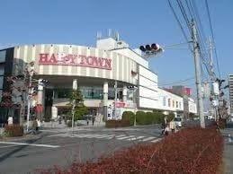 天満屋ハピータウン岡南店(ショッピングセンター/アウトレットモール)まで901m