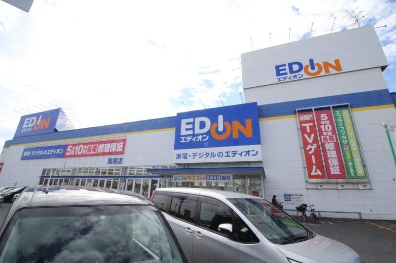 エディオン岡南店(電気量販店/ホームセンター)まで1372m