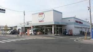 わたなべ生鮮館下中野店(スーパー)まで403m