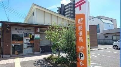 岡山西市郵便局(郵便局)まで662m