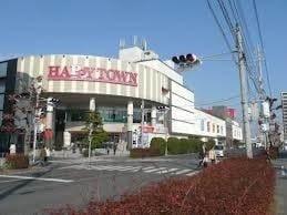 天満屋ハピータウン岡南店(ショッピングセンター/アウトレットモール)まで206m