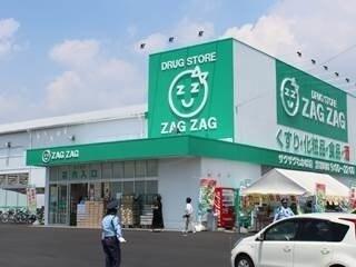 ザグザグ築港店(ドラッグストア)まで3774m