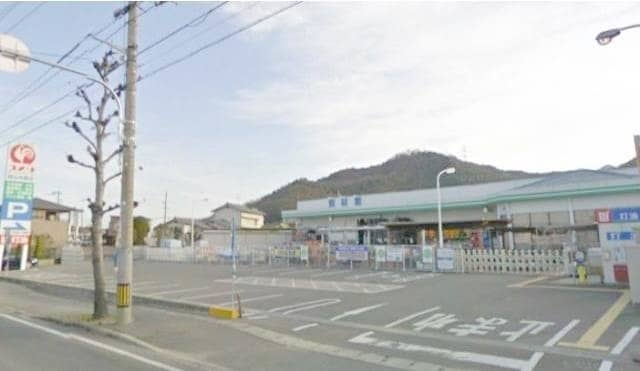 コメリハード&グリーン岡山市郡店(電気量販店/ホームセンター)まで290m