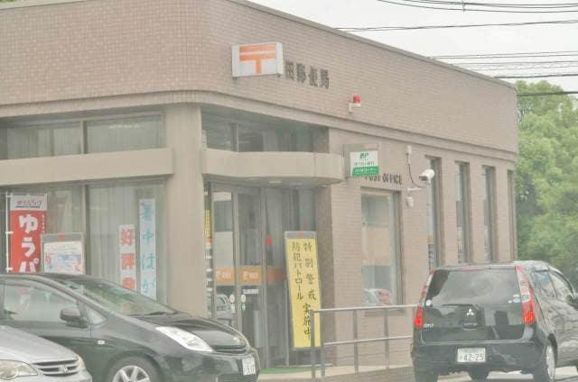 岡山平井郵便局(郵便局)まで497m