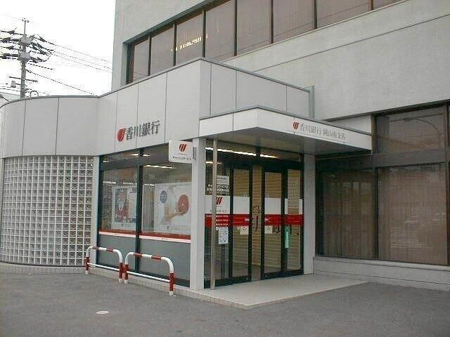 香川銀行平井支店(銀行)まで664m