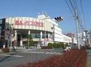 天満屋ハピータウン岡南店(ショッピングセンター/アウトレットモール)まで1769m