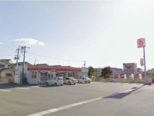 サークルK岡山平福店(コンビニ)まで292m