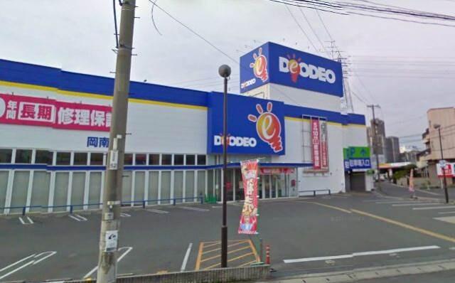 エディオン岡南店(電気量販店/ホームセンター)まで1538m