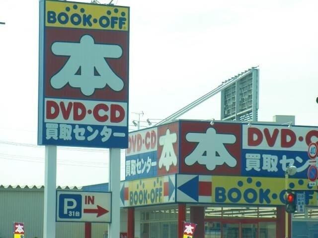 ブックオフ岡山西長瀬店(電気量販店/ホームセンター)まで772m