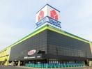 ヤマダデンキ(ショッピングセンター/アウトレットモール)まで741m