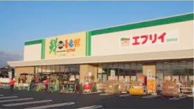 業務スーパーエブリイ西阿知店(スーパー)まで268m