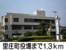 里庄西小学校(小学校)まで400m