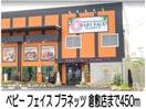 老松郵便局(郵便局)まで800m