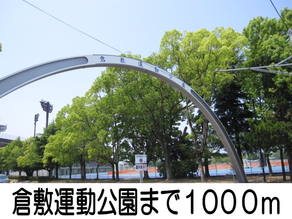 セブンイレブン(コンビニ)まで300m