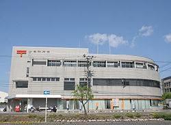 水島郵便局(郵便局)まで667m