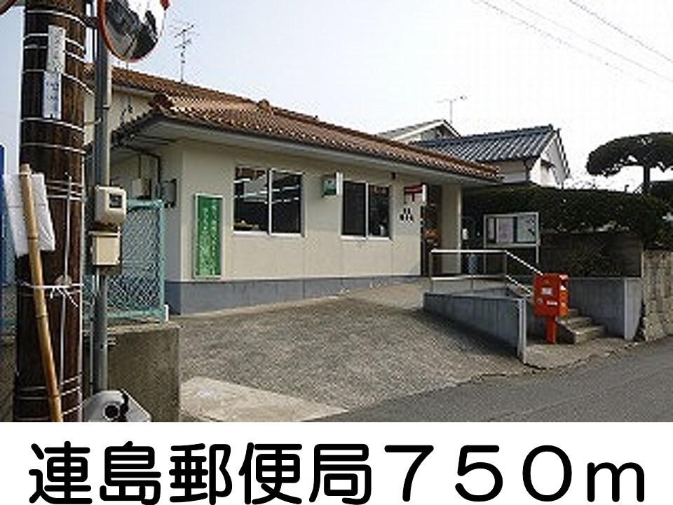 郵便局(郵便局)まで750m