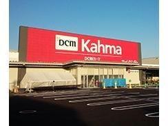 DCMカーマ千音寺店(電気量販店/ホームセンター)まで2503m