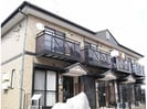 名鉄名古屋本線/丸ノ内駅 徒歩5分 1-2階 築17年の外観