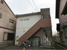 近鉄名古屋線/近鉄蟹江駅 徒歩10分 2階 築32年の外観