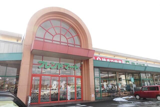フレンドマート栗東御園店(スーパー)まで476m※フレンドマート栗東御園店