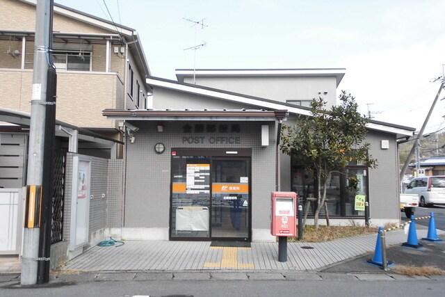 金勝郵便局(郵便局)まで241m※金勝郵便局