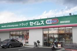 ドラッグセイムス栗東苅原店
