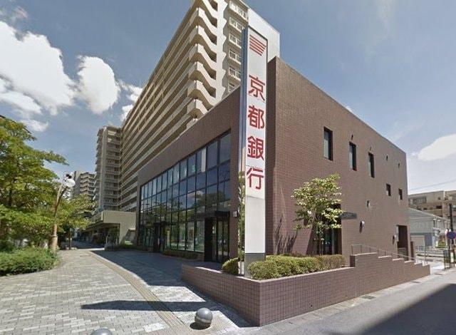 京都銀行栗東支店(銀行)まで539m※京都銀行栗東支店