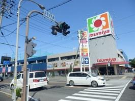 イズミヤスーパーセンター堅田店