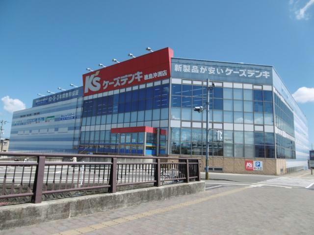 ケーズデンキ沖洲店(電気量販店/ホームセンター)まで1004m