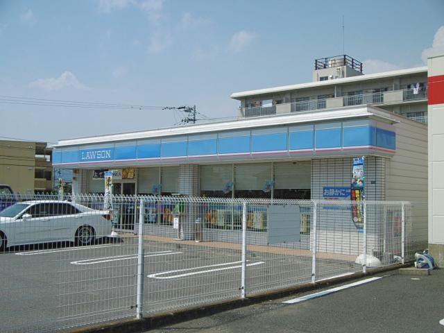 ローソン徳島西新浜町1丁目店(コンビニ)まで913m