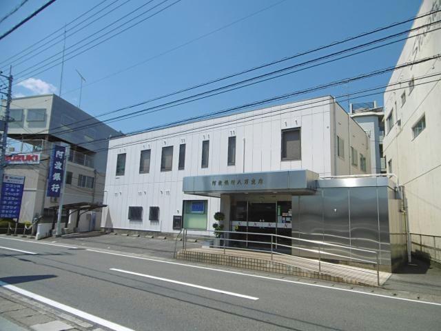 阿波銀行八万支店(銀行)まで668m
