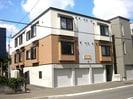 札幌市営地下鉄南北線/麻生駅 徒歩10分 2階 築13年の外観
