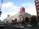 ダイエー 栄町店(スーパー)まで299m