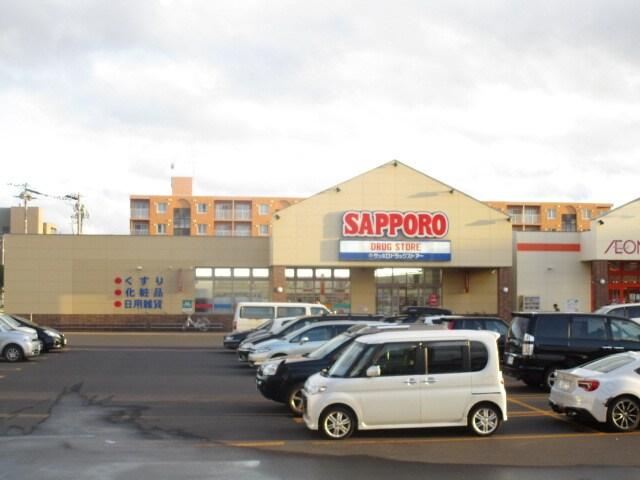 サッポロドラッグストアー 栄町店(ドラッグストア)まで518m