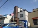 札幌市営地下鉄東豊線/栄町駅 徒歩10分 2階 築13年の外観
