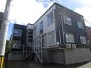 札幌市営地下鉄東豊線/栄町駅 徒歩10分 2階 築28年の外観