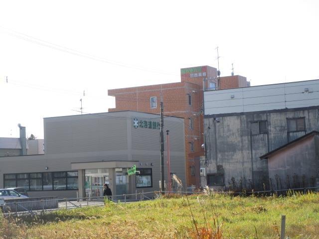 北海道銀行 当別支店(銀行)まで669m