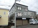 札幌市営地下鉄東豊線/栄町駅 徒歩10分 2階 築31年の外観