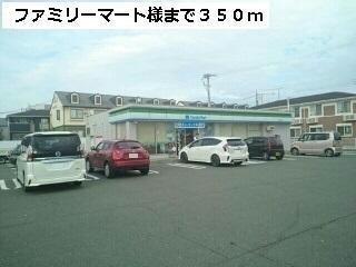 ファミリーマート御津下佐脇店(コンビニ)まで1235m