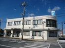 滋賀中央信用金庫河瀬支店(銀行)まで465m※滋賀中央信用金庫河瀬支店